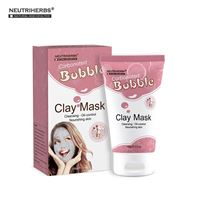 Bubble Mask - Carbonated Bubble Clay Mask 100 ml.